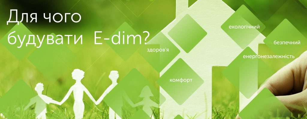e_dim_crop